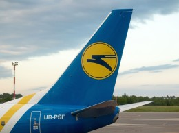 Ukraine International Airlines orlaivis